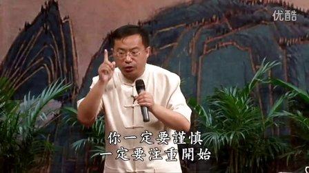 王琦老師 怎樣用《弟子規》教育好學校的孩子