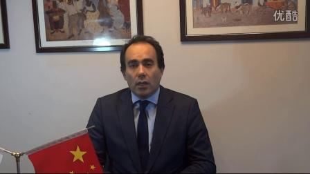 Entrevista al Cónsul General de Uruguay en Shanghái