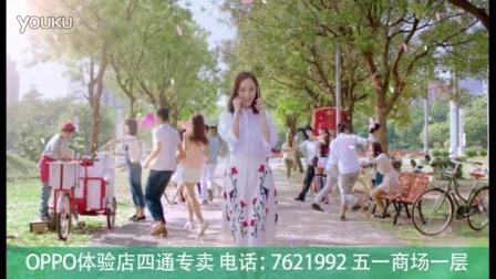 OPPO体验店四通专卖 R9浪漫大片_电话:7621992高清