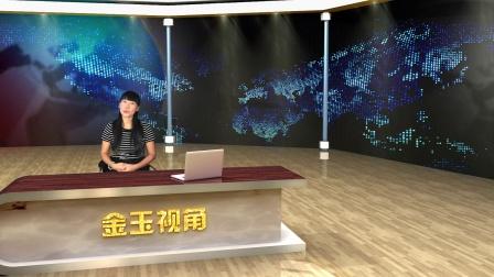 国内首档拍客节目《金玉视角》