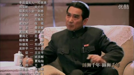 《中国男儿》第二部