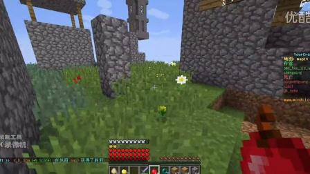 【我的世界MineCraft】空岛战争视频