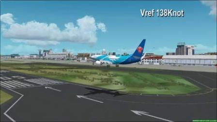 Perfect landing on Gaoqi International Airport Ximen China