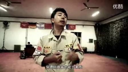 记天骄学院第六期学员实训:永远的忠诚_标清
