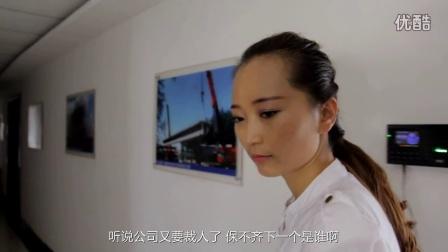 [内蒙古维度]让梦想起飞——蒙古族毕业女大学生的创业之路