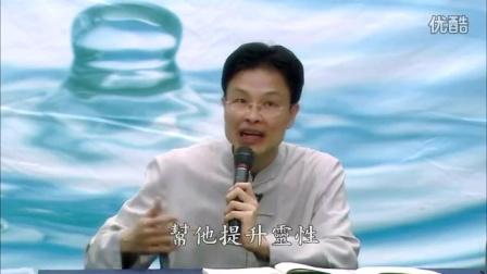蔡礼旭老师21集《如何承传中华文化7老祖宗智慧结晶五伦关系和谐