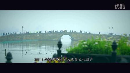 2016茶博会开场视频
