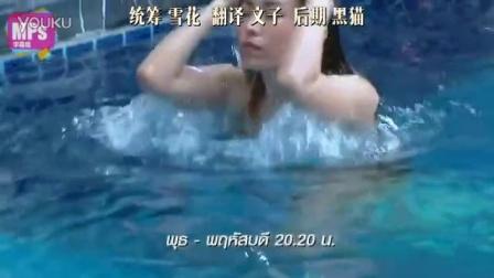 [MPs][这个平凡的男子][35s预告版][泰语中字]