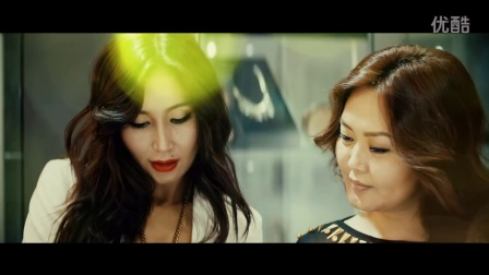 蒙古歌曲 Mrs.M ft Enkhzol - Single Ladies 2 OST