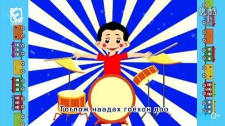 儿童歌曲 togolohson