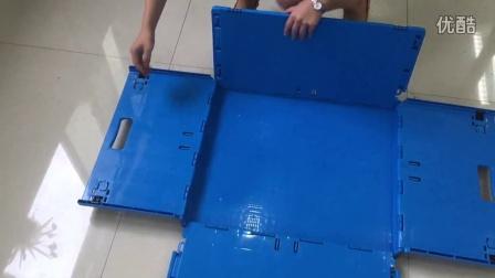 SHG卡板周转箱B系列卡扣折叠箱盖子安装视频