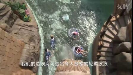 【感受造浪力量】白水 - 造浪河