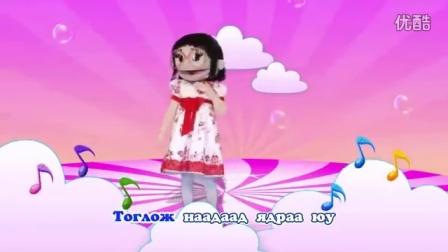 儿童歌曲 misheel - barbi