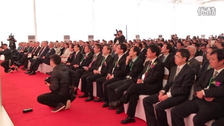 UPM扩大在华投资 常熟三号纸机项目正式落成
