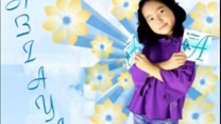 儿童歌曲 azaa - tavtai noirsooroi