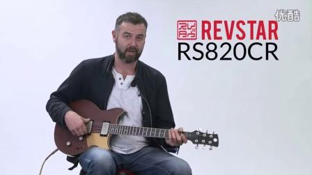 Yamaha Revstar RS820cr Electric Guitar 演示