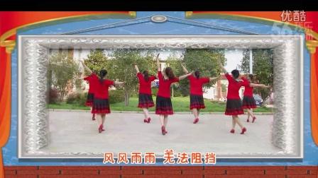 泌阳贾楼松之舞广场舞  醉美故乡  7人版  羽化 编舞