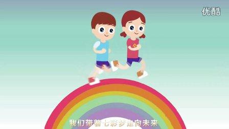 玩具时光 七色光 Rainbow Light 早教儿歌音乐视频大全 #2A