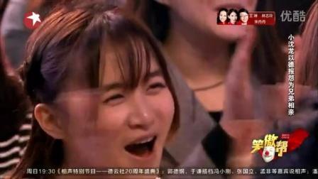 笑傲帮 160415_标清