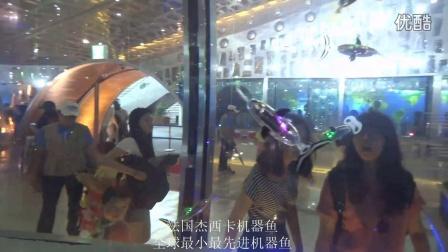 杰西卡机器鱼视频4