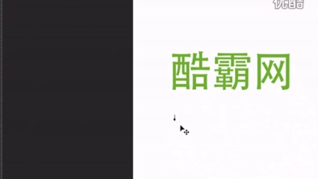 Video_2016-04-19_155639