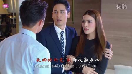 [MPs][这个平凡的男子][OST][输给自己的心][泰语中字]