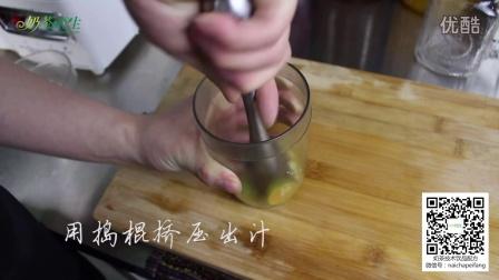 金桔薄荷饮-最受欢迎的特调饮品