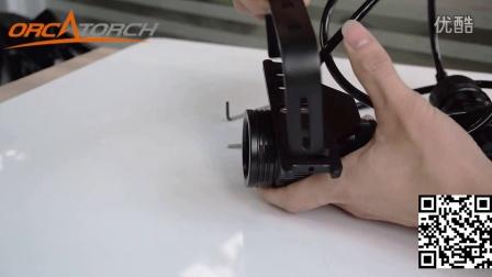 正确组装使用OrcaTorch分体式LED潜水手电筒支架