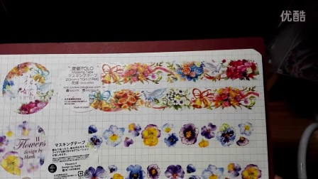 【手帐】四月纸胶带囤货3