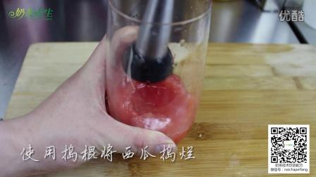 西瓜酷乐爽-夏季饮品