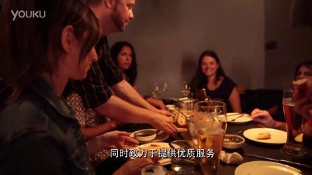 Social&Co|华菁餐吧