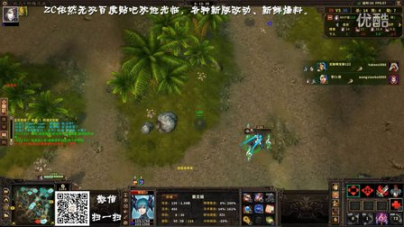 【ZC依然无双】起凡群雄逐鹿 蔡文姬:重金属少女登场