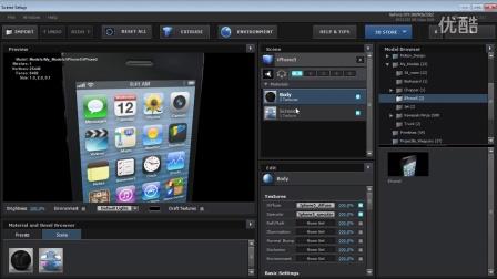 VIDEOCOPILOT-免费教程-英文版134
