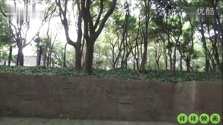 松江方塔园-醉白池