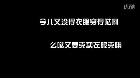 松滋男反驳老婆投诉,满满的都是爱!