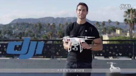 大疆精灵3 系列教学视频指南针校准