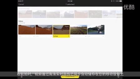 大疆精灵3 系列教学视频第三集:DJI Go App 介绍视频