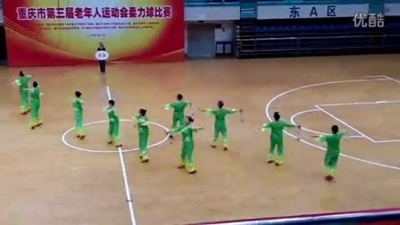 2016年重庆老运会柔力球集体自选套路 忠县队 大红枣