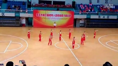 2016年重庆老运会柔力球集体自选套路 九龙队 国家