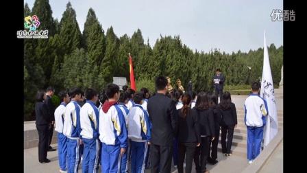渭南初级中学《校园瞭望台》