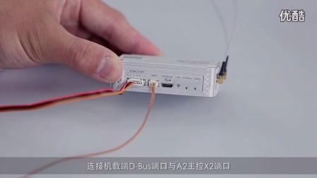 3、DJI Lightbridge 与 Z15-GH3的安装调试 AV 信号输出