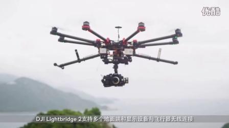 1、DJI Lightbridge 2 介绍视频