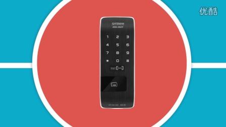 亚萨合莱(ASSA ABLOY) – 凯特曼A20-SH智能家居数码门锁