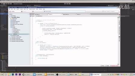 unity3D教程|U3D游戏开发|游戏程序设计