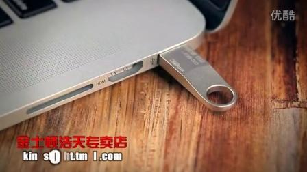 人峰数码 正品包邮金士顿DTSE9 G2 16gu盘不锈钢个性刻字USB2.0高速u盘_高清
