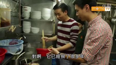【Yummy MOME】雅馨缅甸餐厅-马拉盏&椰汁鸡捞面