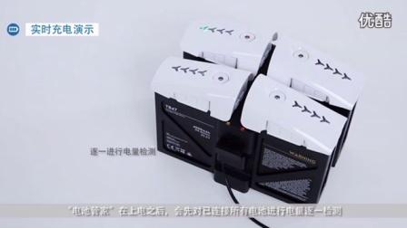 13、大疆 - 电池管家:高效的充电助手