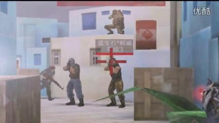 反恐特战队2:斩首行动 一个人战争好嗨啊~
