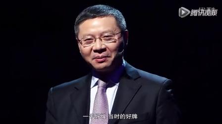 中国人要自信
