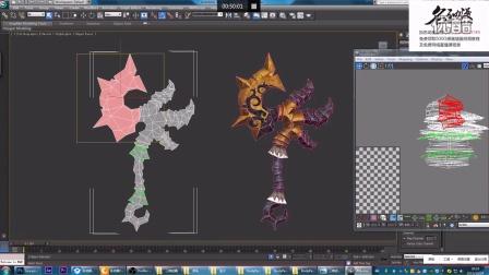 3D游戏建模教程|角色模型制作教程